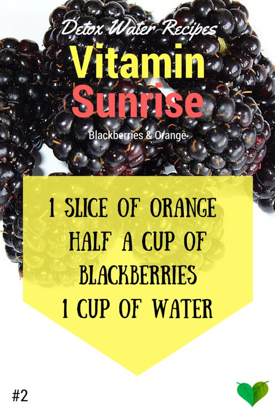 detox fruit water - blackberries and orange